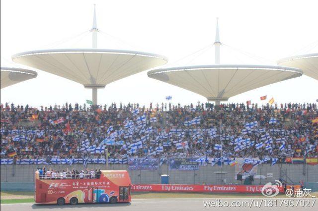 Kimi fans China 2013